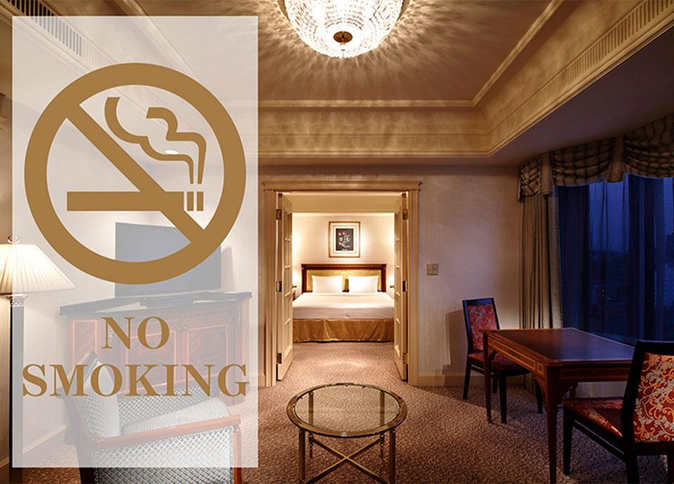 全客室禁煙