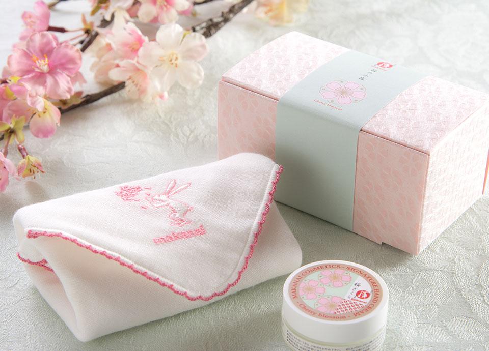 「まかないこすめ」桜の小箱