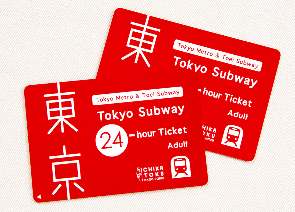 Tokyo Subway 24-hour Ticket イメージ