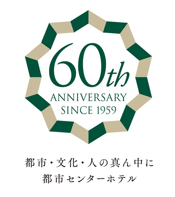 60th ANNIVERSARY SINCE 1959