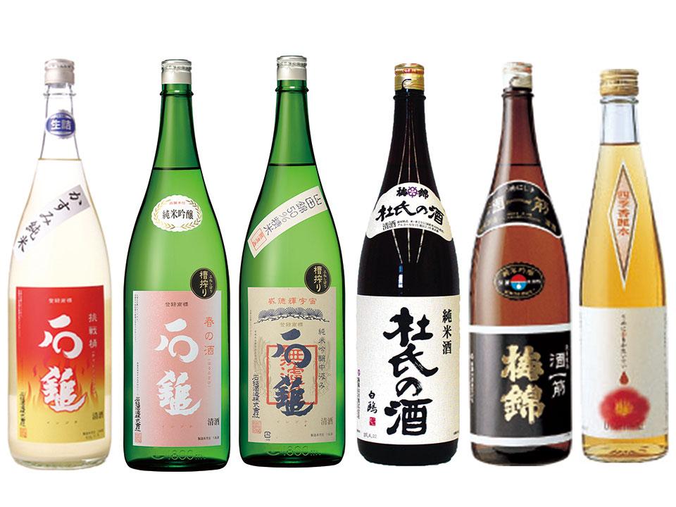 愛媛の日本酒と食を愉しむ会