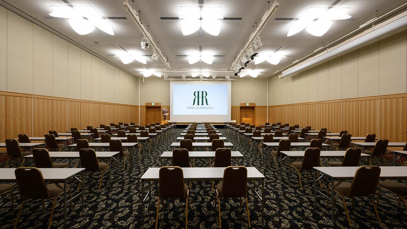 200名様前後の会議、セミナー、研修に対応。