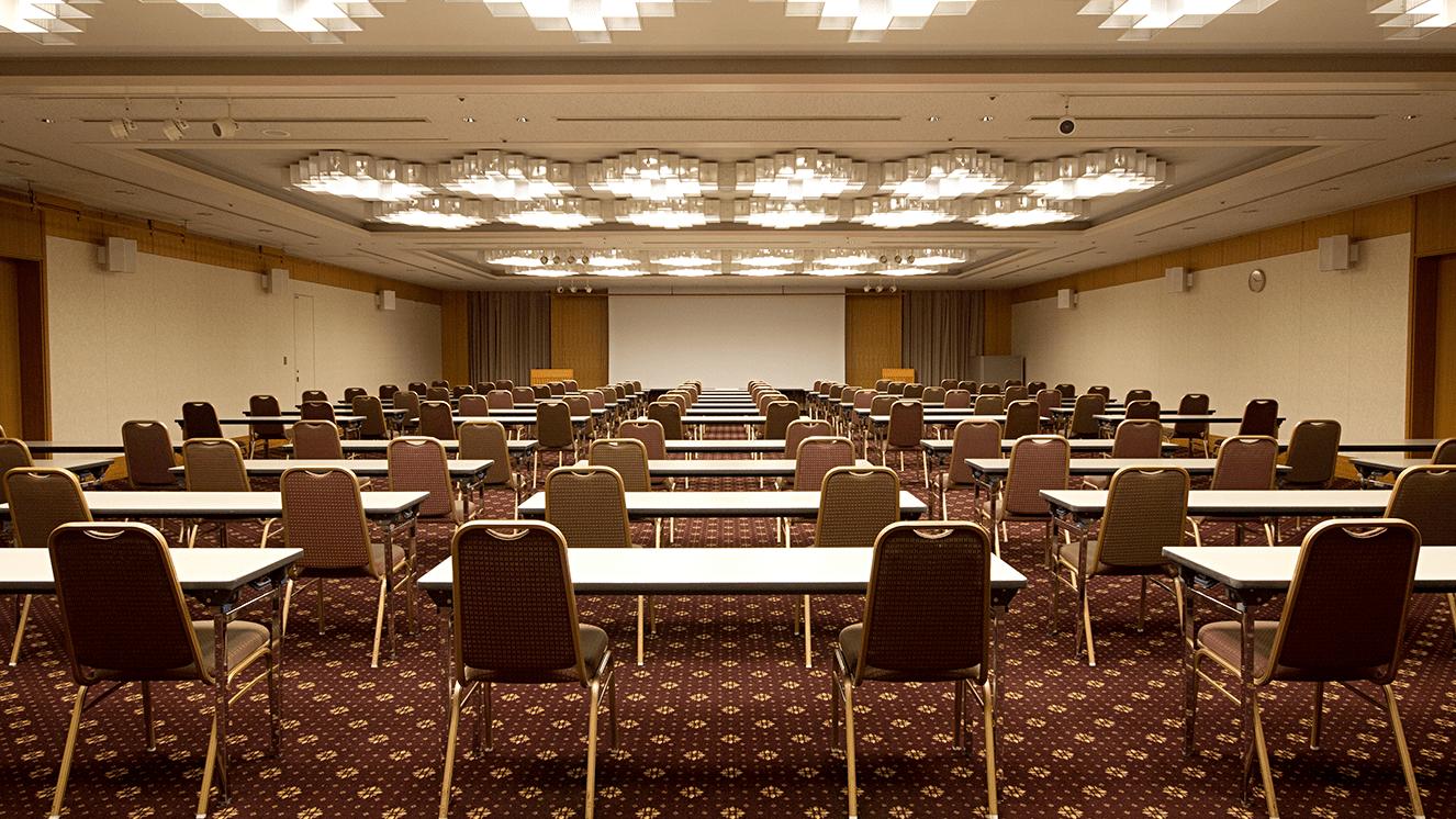 200名規模の会議、セミナー、研修に対応