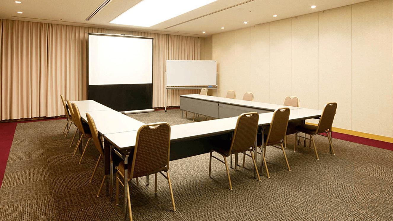 30名規模の会議、研修に最適