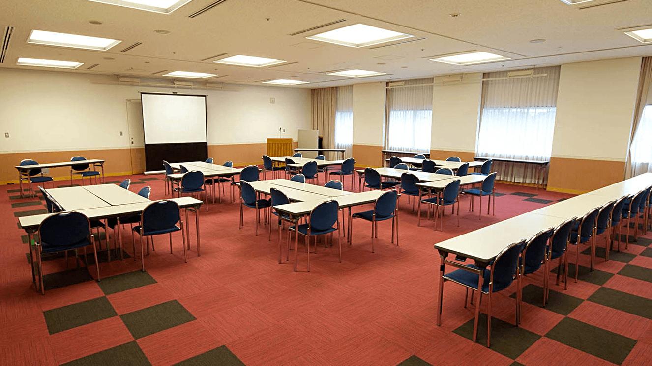 100名規模の会議、研修、セミナーに対応