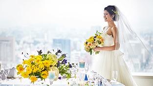 ◆お急ぎ婚にオススメ!◆【2017年11月まで】オートクチュールプラン